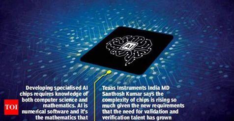 VLSI Industry